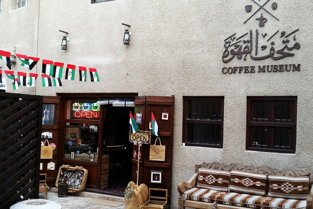 Dubai Coffee Museum with UAE flags hanged outside