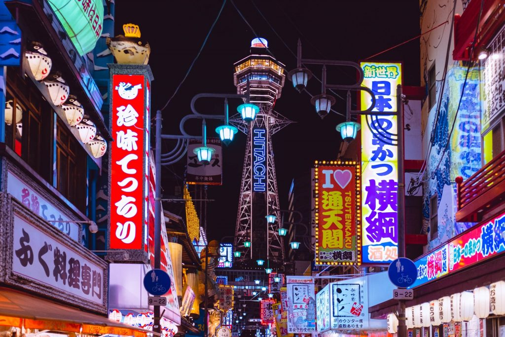 Beautiful shot of night lights on public place in Osaka.