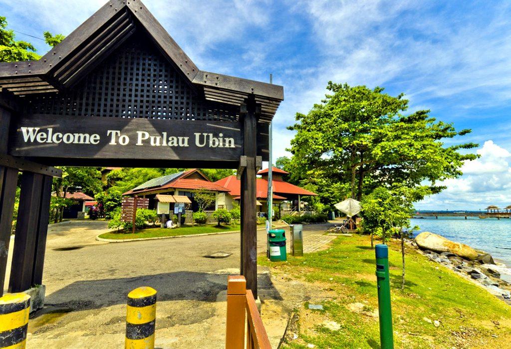 Entrance area of Pulau Ubin